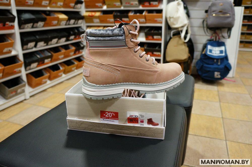 В качестве дефекта у данной пары ботинок был заявлен дефект пятна на поверхности. Скидка -20%