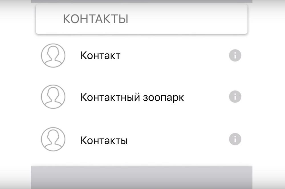 kontakty-shastun-komisarenko_2