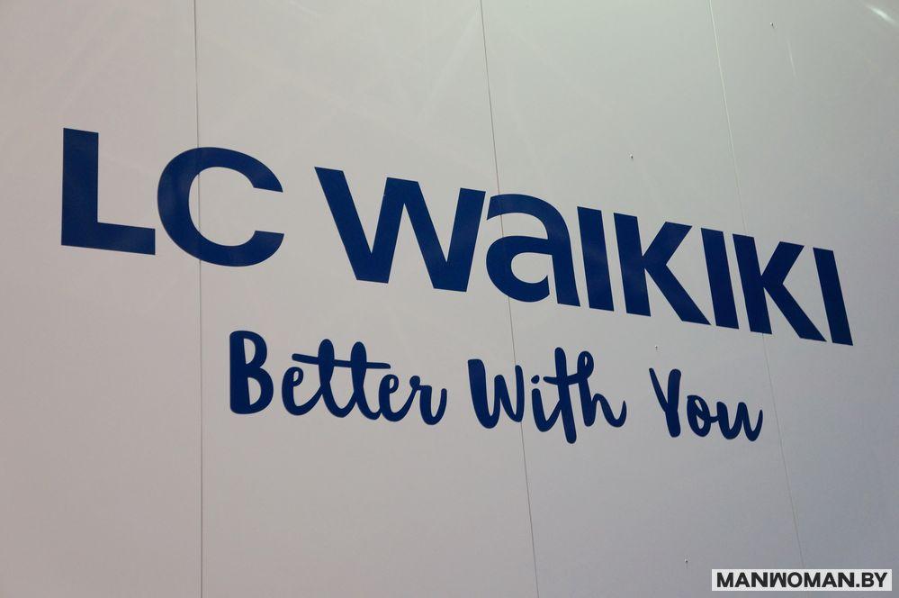 lc-waikiki-v-ekspobel_47