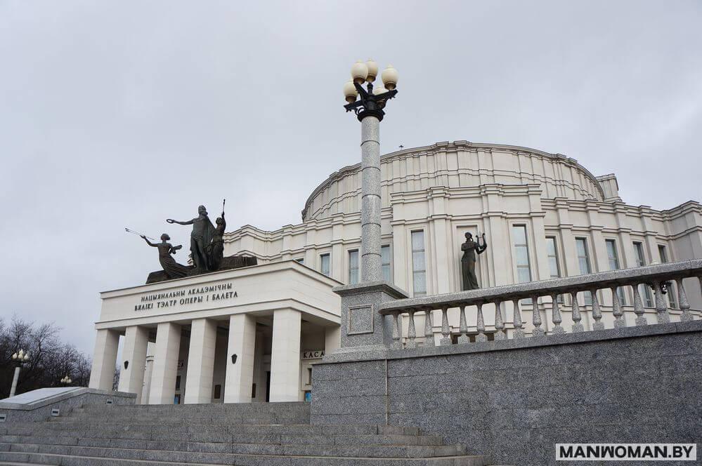 belorusskij-balet-teatralnaya-klassika-dlya-kazhdogo_2
