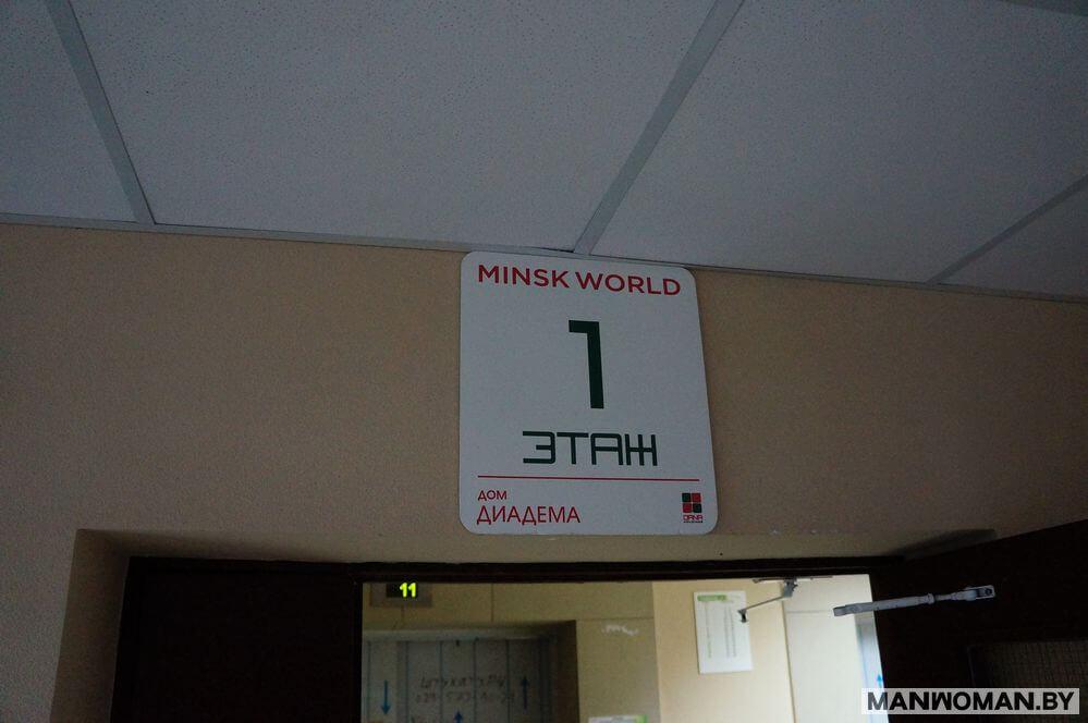 minsk-mir-tak-li-horosh-novyj-mikrorajon_34