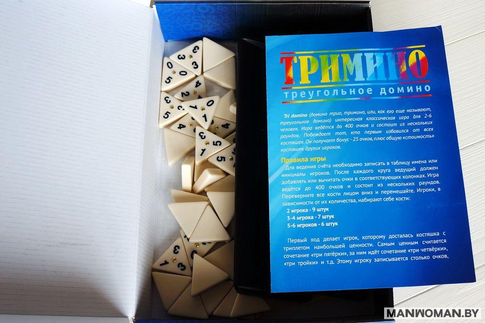 trimino-treugolnoe-domino_5