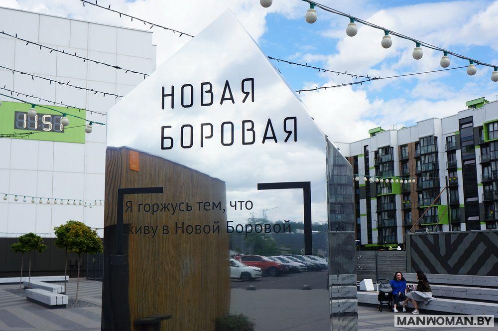 novaya-borovaya-zhiloj-rajon-minska-ne-poxozhij-na-ostalnye_42-2