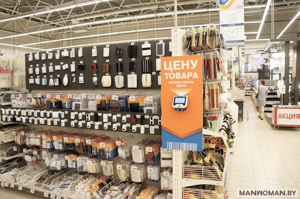 oma-borovaya-novyj-stroitelnyj-gipermarket-vozle-ekspobel_13