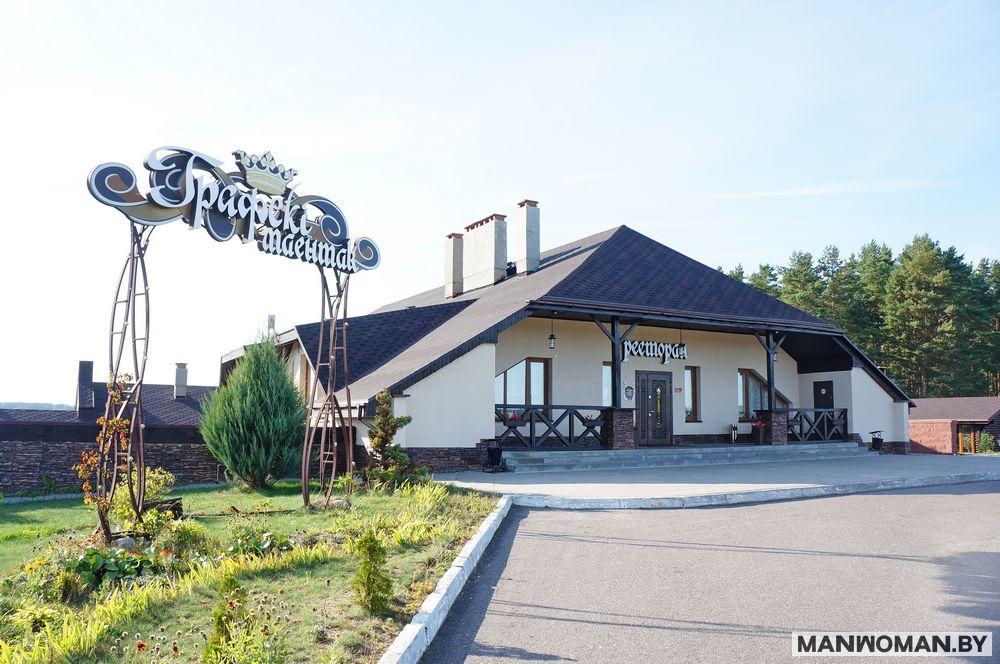 stankovo-centr-ekologicheskogo-turizma_51