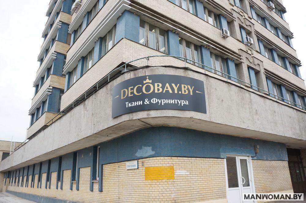 decobay-obzor-magazina-tkanej_1