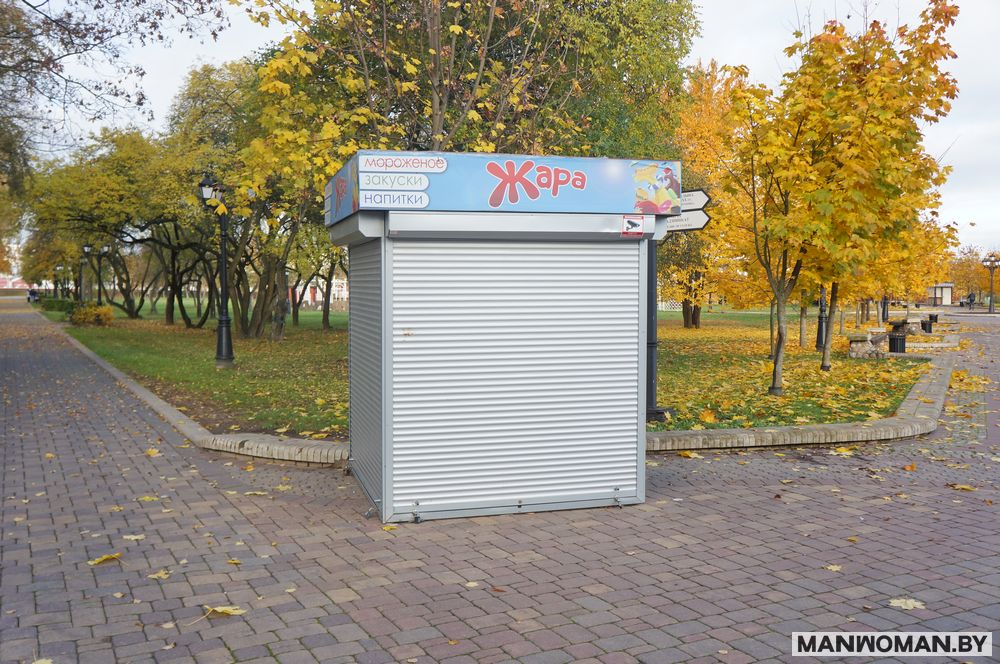loshickij-park-osennyaya-progulka_14