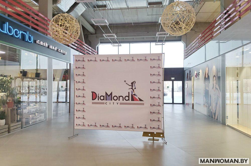 trc-dajmond-diamond-city-nam-est-chto-rasskazat_9