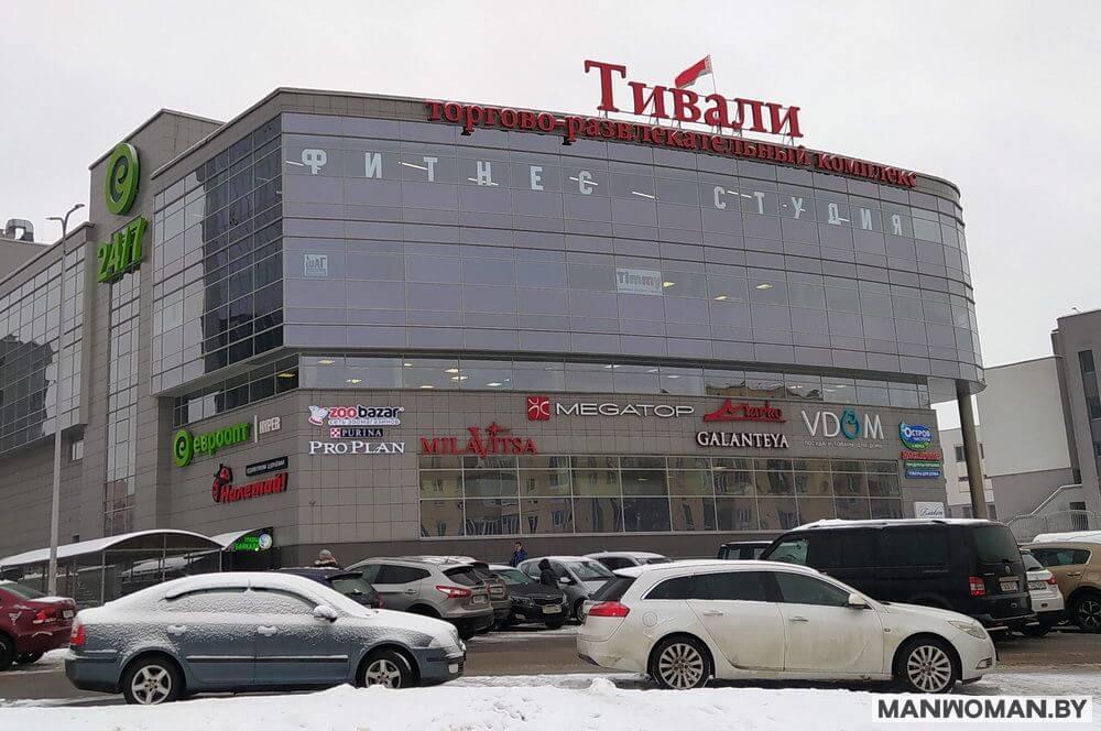 trc-tivali-obzor-torgovogo-centra_0