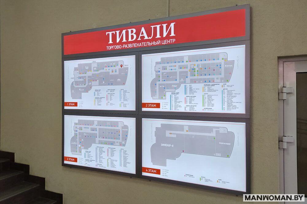 trc-tivali-obzor-torgovogo-centra_35