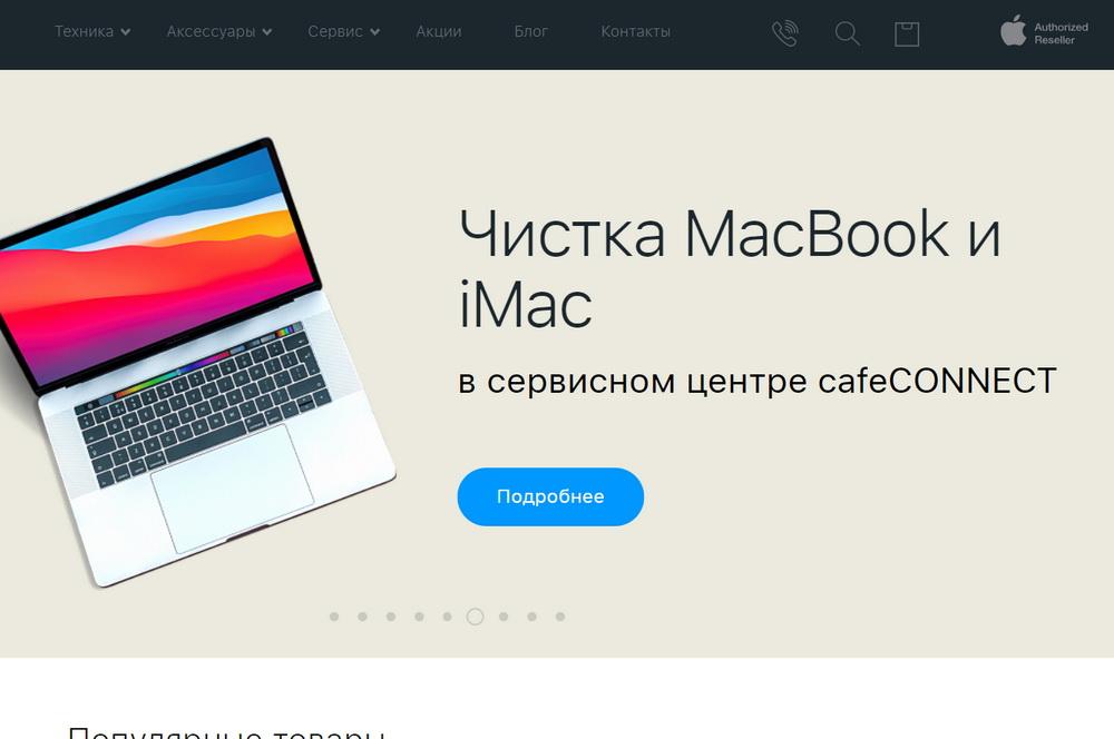 pokupka-macbook-air-v-i-store-na-lenina-5_5