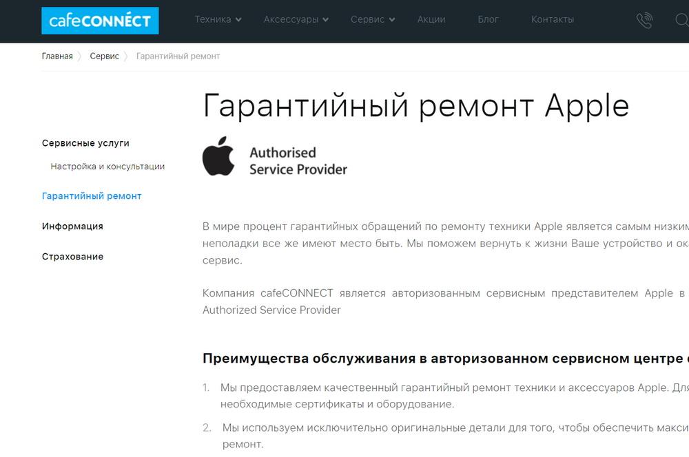 pokupka-macbook-air-v-i-store-na-lenina-5_6
