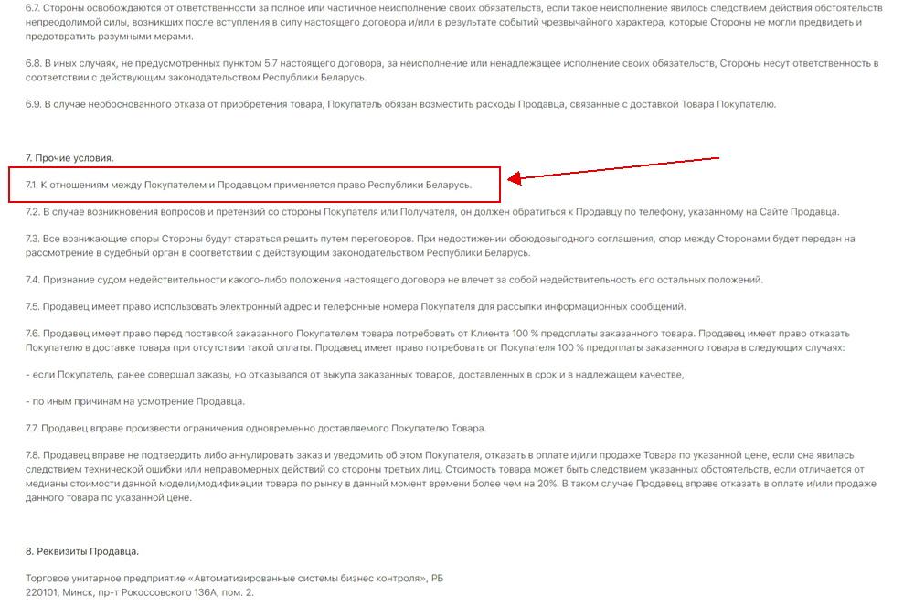 pokupka-macbook-air-v-i-store-na-lenina-5_9