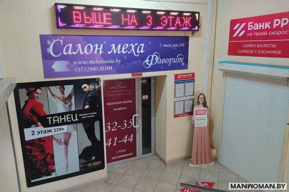 tc-moskovsko-venskij-torgovyj-centr-ustarevshego-formata_16