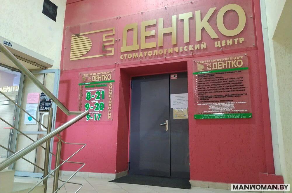 tc-moskovsko-venskij-torgovyj-centr-ustarevshego-formata_18