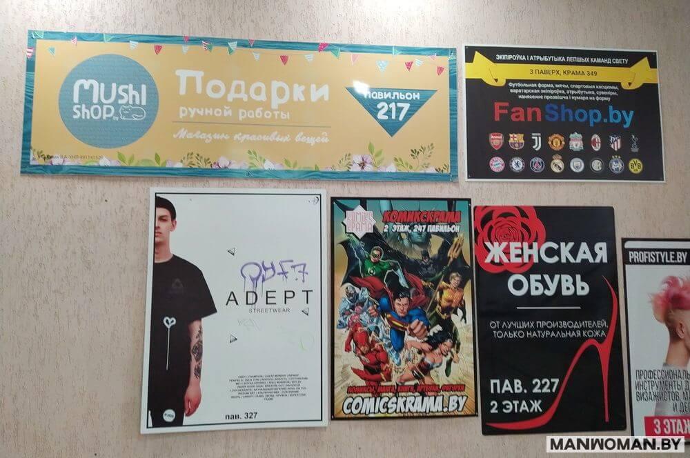 tc-moskovsko-venskij-torgovyj-centr-ustarevshego-formata_2