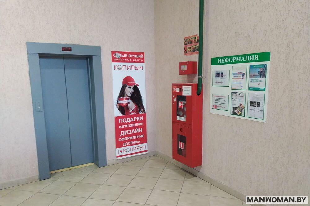 tc-moskovsko-venskij-torgovyj-centr-ustarevshego-formata_25