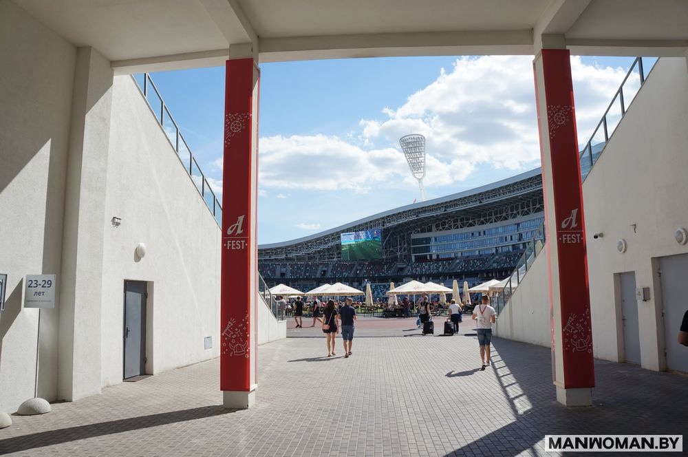 alivariya-a-football-fest-fotoreportazh-iz-fanzony-na-dinamo_5