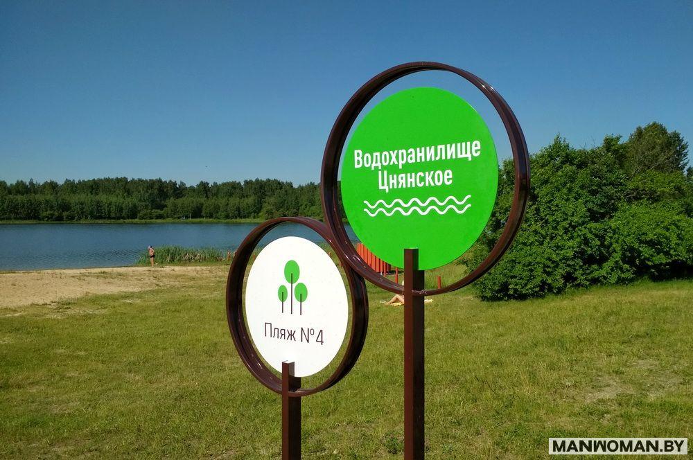 cnyanskoe-vodoxranilishhe-otdyx-na-plyazhe_10
