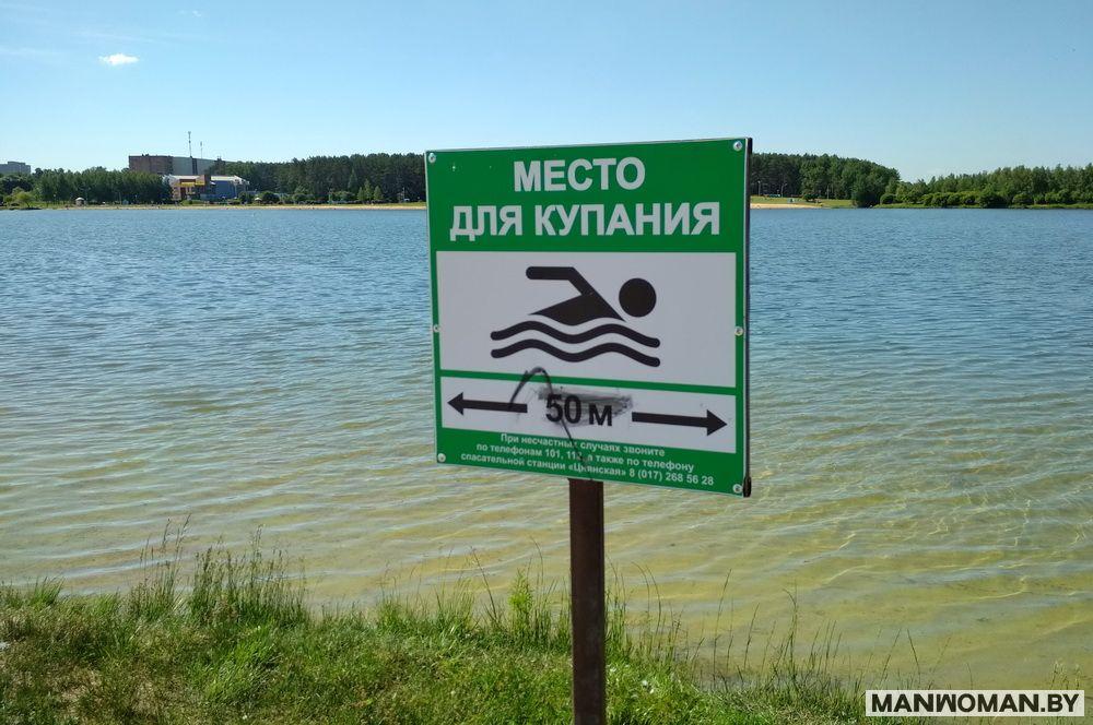 cnyanskoe-vodoxranilishhe-otdyx-na-plyazhe_14