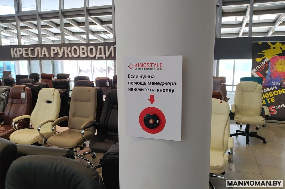 samyj-krupnyj-salon-ofisnyx-kresel-v-minske_30