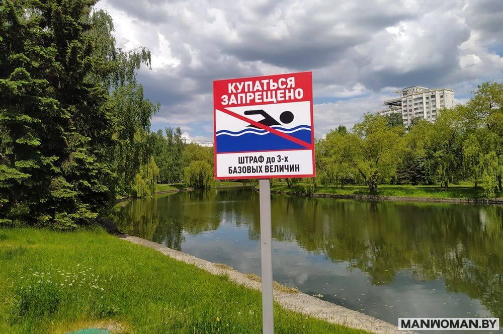 slepyanskaya-vodnaya-sistema_11