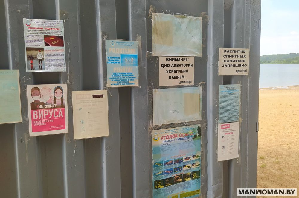 dubrovskoe-vodoxranilishhe-platnyj-plyazh_16